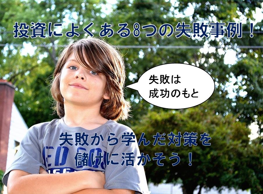 eyefig-93