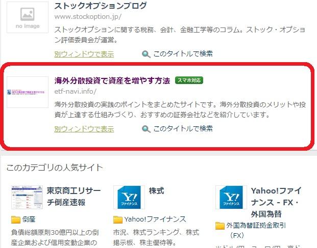 yahookate3